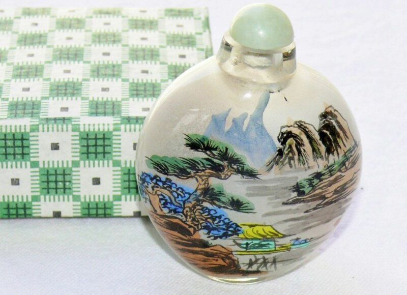 Vintage Chinese Glass Snuff Bottle Reverse Inside Hand Painted Mountain Village