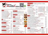 Chinese Marinade cuisine takeaway & sit in restaurant