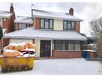 4 bedroom house in Thornfield Crescent, Burntwood, WS7 (4 bed)