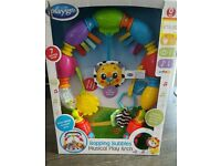 Musical baby play arch toy for bouncer, car seat, pram, pushchair