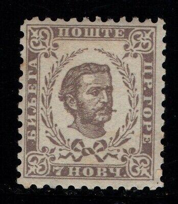Montenegro 1874 Prince Nicolas 7h mauve SG19 Mint MH