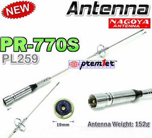 PR-770S SHORT DUAL BAND MOBILE U/V ANTENNA 146-445 MHz VHF/UHF