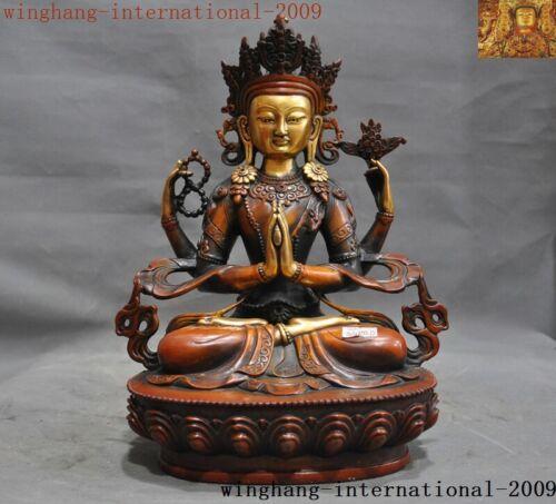 Tibetan temple Bronze 24k gold Gilt 4 Arms Chenrezig Tara Kwan-Yin Buddha statue