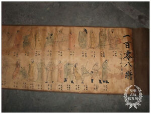 Chinese Ancient picture silk paper 108 Commander Scroll painting 108将军