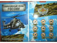 Russian helicopter set on the album 9pcs
