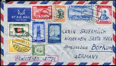AFGHANISTAN: 1958 Registered Airmail Letter to Germany - Kaboul Cancels (41655)