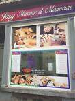 Jing salon massage