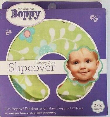 Boppy Pillow Replacement Slipcover ONLY Cottony Cute Green Floral Ladybugs NEW