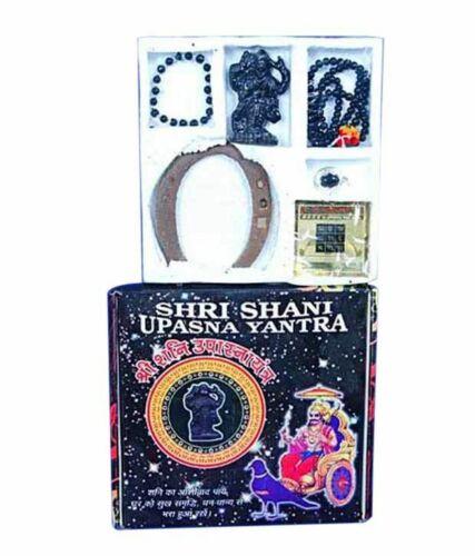 Shri Shani Upashna Yantra Box Shani Dosh Nivaran Kavach Pacify Afflicted Saturn