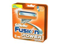 Cheap Gillette Fusion Power Cartridges - 8 Blade Pack