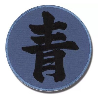 Naruto Shippuden Deidara Kanji Symbol Patch GE AUTHENTIC PRODUCT COSPLAY NEW for sale  Torrance