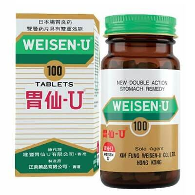Weisen-U Double Action Stomach Remedy (100 Tablets) 胃仙-U USA Seller