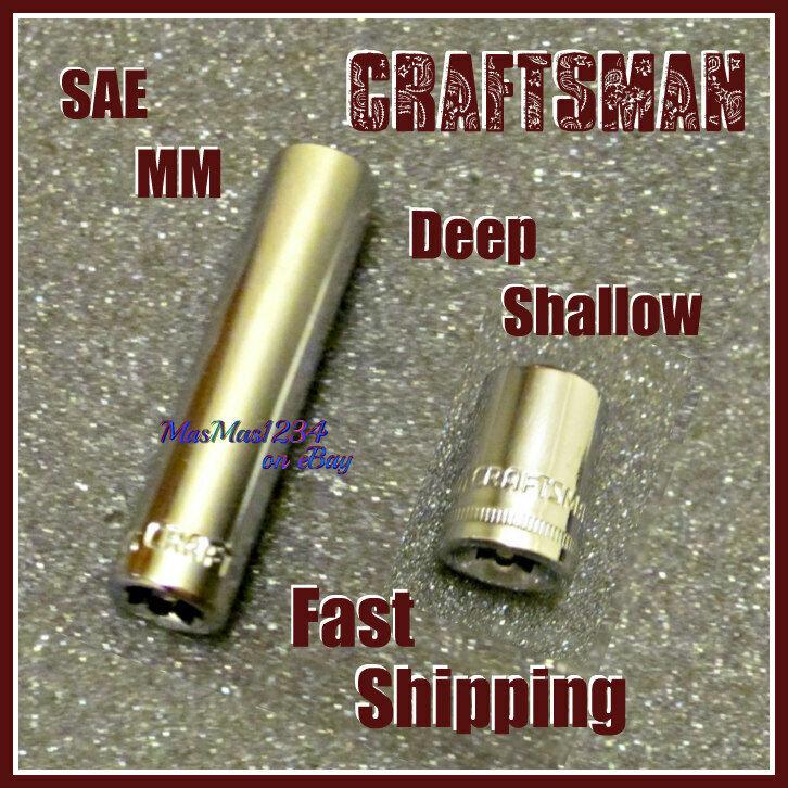"CRAFTSMAN 1/4"" Drive Shallow Deep Sockets 6 Point - SAE Metr"