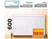 Heatline Single Panel Single Convector Radiator 600 x 800 - TYPE 11 - EcoRad SS608