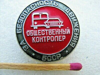 Vintage Badge pin For traffic safety,Public Controller,USSR