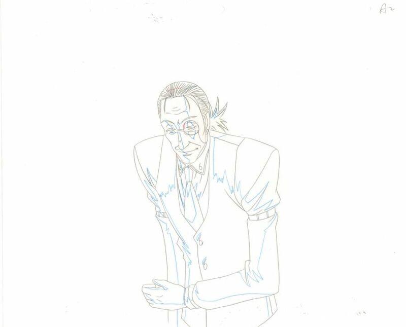 Anime Douga not Cel Hallsing #7