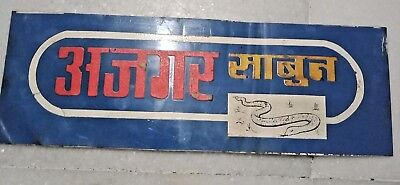 INDIA VINTAGE EMBOSSED PRINT TIN SIGN ADVERTISEMENT BOARD - AZGAR SOAP T3