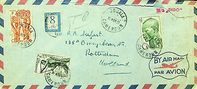 CAMEROON 1951 3v ON M/S DIDO AIRMAIL COVER FROM DOULA TO HOLLAND W/ P. DUE 1v