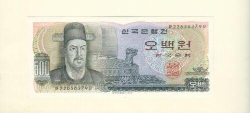Korea - 500 Won (P43)   UNC