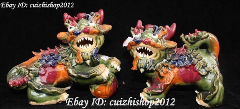 China Wucai Porcelain Fengshui kylin Kirin Kilin Qilin unicorn Beast Statue Pair
