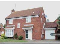 4 bedroom house in Cromer Way, Luton, LU2 (4 bed) (#1184454)