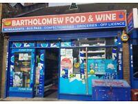 OFFLICENCE BARTHOLOMEW FOOD & WINE FOR SALE , REF: RB230
