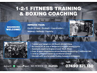 💥Personal Trainer & Boxing Coach Bournemouth 1ST SESSION FREE Poole Christchurch training
