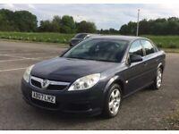 Vauxhall, VECTRA, Hatchback, 2007, Manual, 1796 (cc), 5 doors