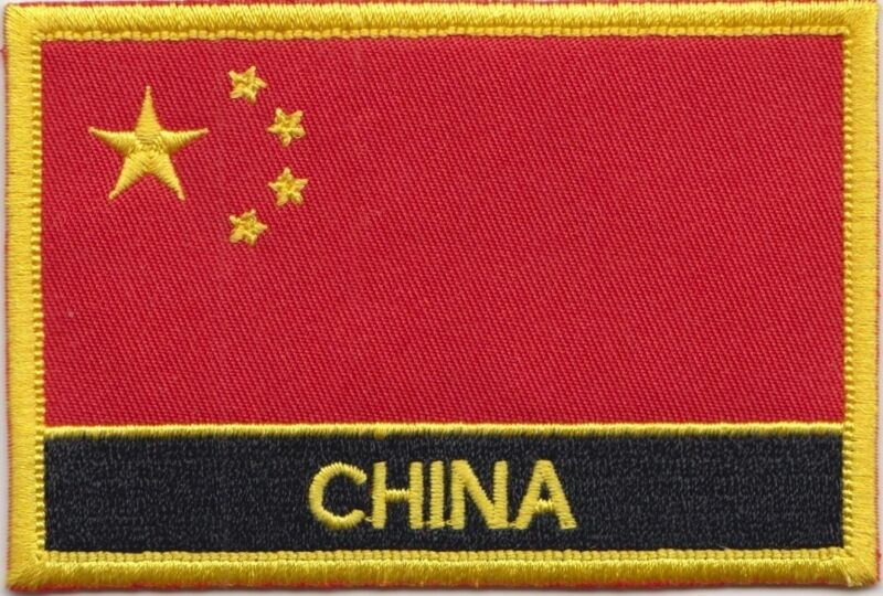 China Flag Embroidered Patch Badge - Sew or Iron on