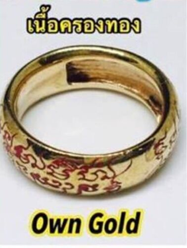 Magic Yant Spell Lord Own Gold Holy Ring Ajarn O Thai Amulet Luck Wealth Charm