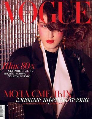 Anna Cleveland VOGUE Ukraine #3 2017 Underwood Lindes Artel Marcus Krijt Skye