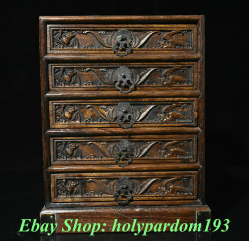 """12"""" Old China Huanghuali Wood Carving Palace 5 drawer Jewelry box furniture"""