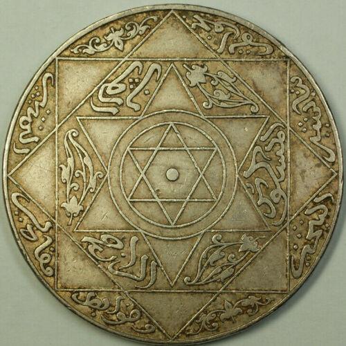 1896 Morocco 1313 AH 10 Dirhams Silver Coin Berlin Mint Y# 13 Extra Fine XF+