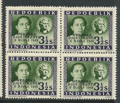 INDONESIA 1948 3½s SJAHRIR AND JEFFERSON. BLOCK OF 4. MNH.