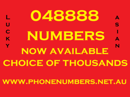 Chinese Gold mobile phone numbers for sale. Lucky 048888s. New