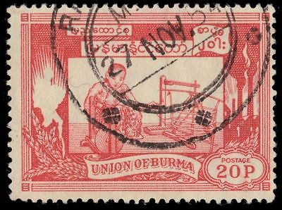 "BURMA 145 (Mi146) - Woman at Spinning Loom ""1954 Printing"" (pa16345)"
