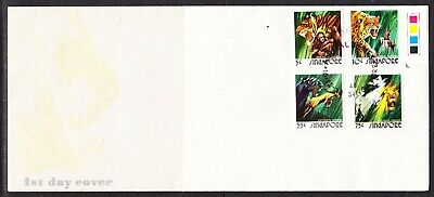 Singapore 1973 Wild Life First Day Cover Unaddressed No 1
