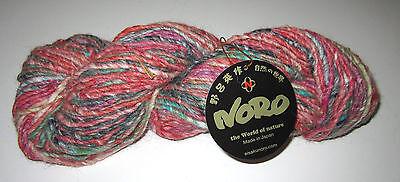 LOT of 10 Skeins of NORO NADESHIKO Angora Silk Wool knitting yarn color #27