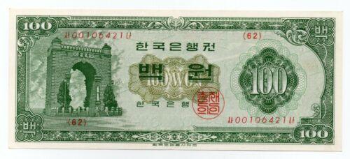 1963 SOUTH KOREA 100 WON PICK 35b UNC?