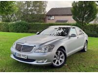 Mercedes Benz S Class S320 CDI 7G-Tronic 58plate Immaculate Genuine Low Miles Year MOT FSH