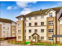 2 bedroom flat in Leyland Road, Bathgate, EH48 (2 bed) (#1114293)