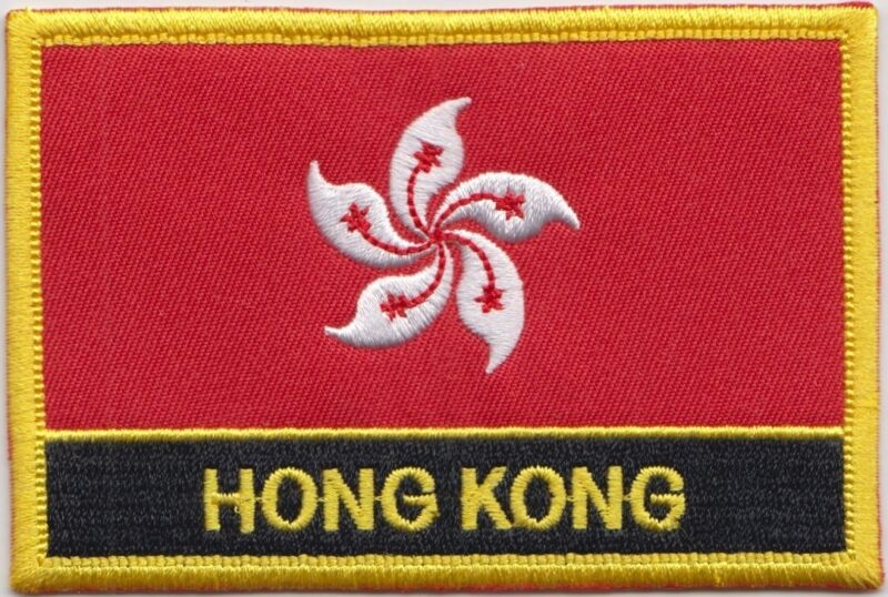 China Hong Kong Region Flag Embroidered Patch - Sew or Iron on