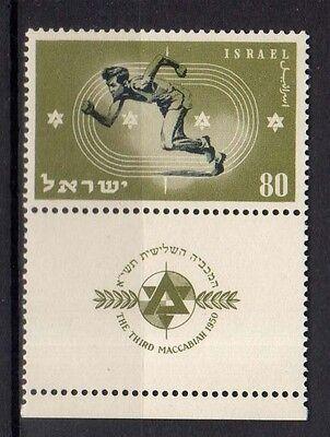 Israel 1950 Juegos Deportivos Juegos Macabeos MNH