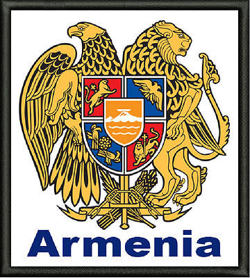 Armenien stadt wappen  Patch Aufnäher, Pin ,Aufbügler. premium qualität.