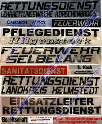 Reflex Rückenschild weiß, reflektierend, 42 x 8 cm, Wunschtext, zweizeilig