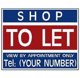 SHOP TO LET IN CARDIGAN TOWN CENTRE - NO BUSINESS RATES- LOW RENT - PRIME POSITION