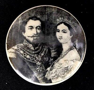 Vintage English Porcelain Pot Lid Queen Victoria Napoleon III Crimea As Is