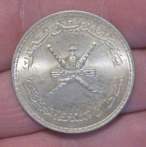 Muscat & Oman - AH1380 (1960) Silver 1/2 Rial - Scarce & Nice!