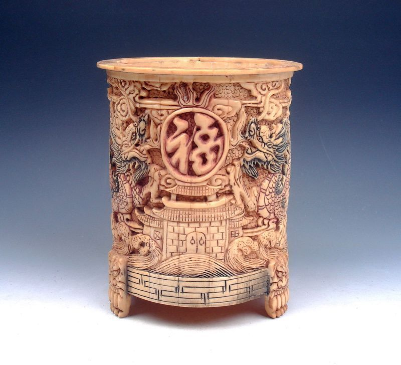 Bone Blessing Character *FU* Double Dragons Hand Carved LARGE Tripod Brush Pot