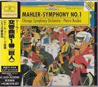 Symphony 24k Gold Disc CDs